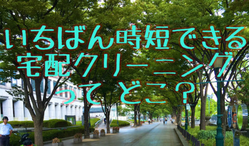 jitan_bana-