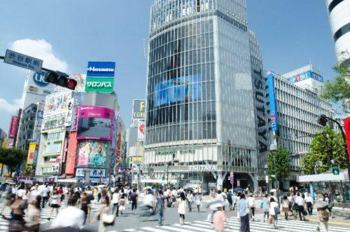 渋谷区は魅力がいっぱい!