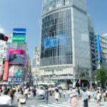 渋谷区の宅配クリーニングまとめ。1番安い・24時まで訪問集配・深夜営業・デリバリーを網羅