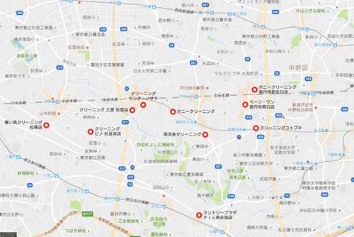 杉並区のクリーニング店マップ