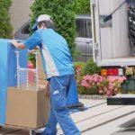引越し先で良いクリーニング屋さんを簡単に探す方法 | GoogleMap?ネット検索?いいえ、宅配クリーニング!