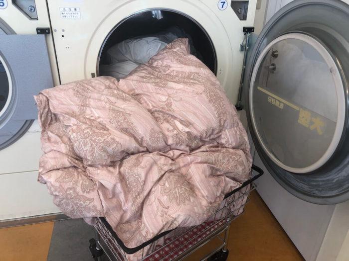 コインランドリーで洗える布団もある