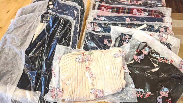 美服パックは基本的に畳仕上げ。ジャケットだけはハンガーで納品してくれる。
