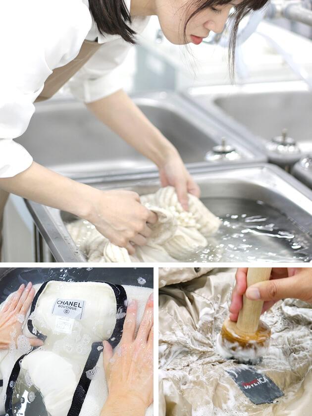 キレイナは手洗いによる最上級のウエットクリーニングが基本