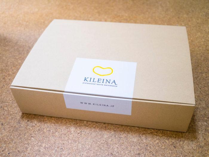 キレイナは美しい化粧箱で返送される