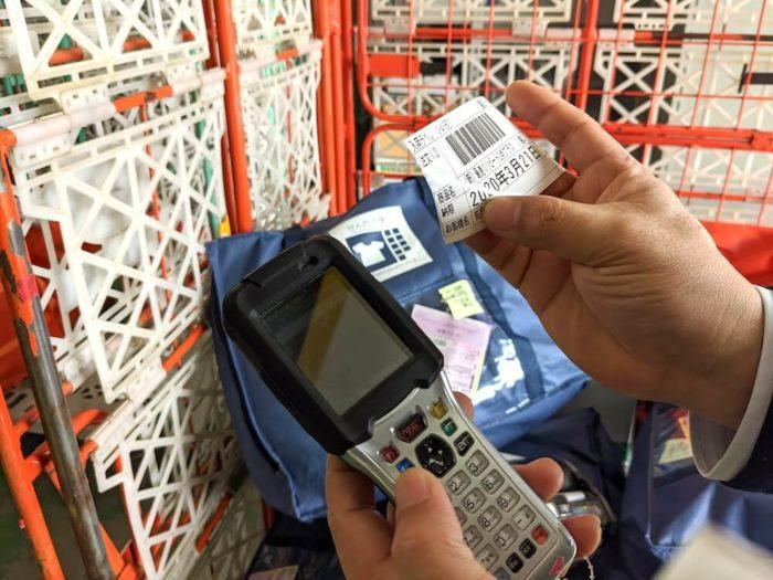ヤマト運輸の伝票と注文者情報を紐付ける方法をクリーニングで初めて導入したのはおそらく吉原社長。