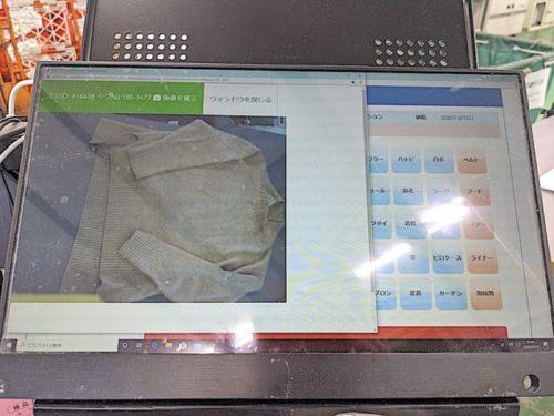 撮影された衣類はクラウドサーバーに自動的に保存される。人がカメラからデータの取り込みや保存作業をしないのでミスが起こらない